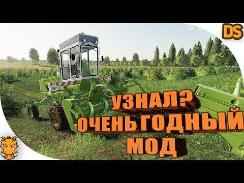 Очень нужные моды для Farming Simulator 19 / (Немка для FS 19)