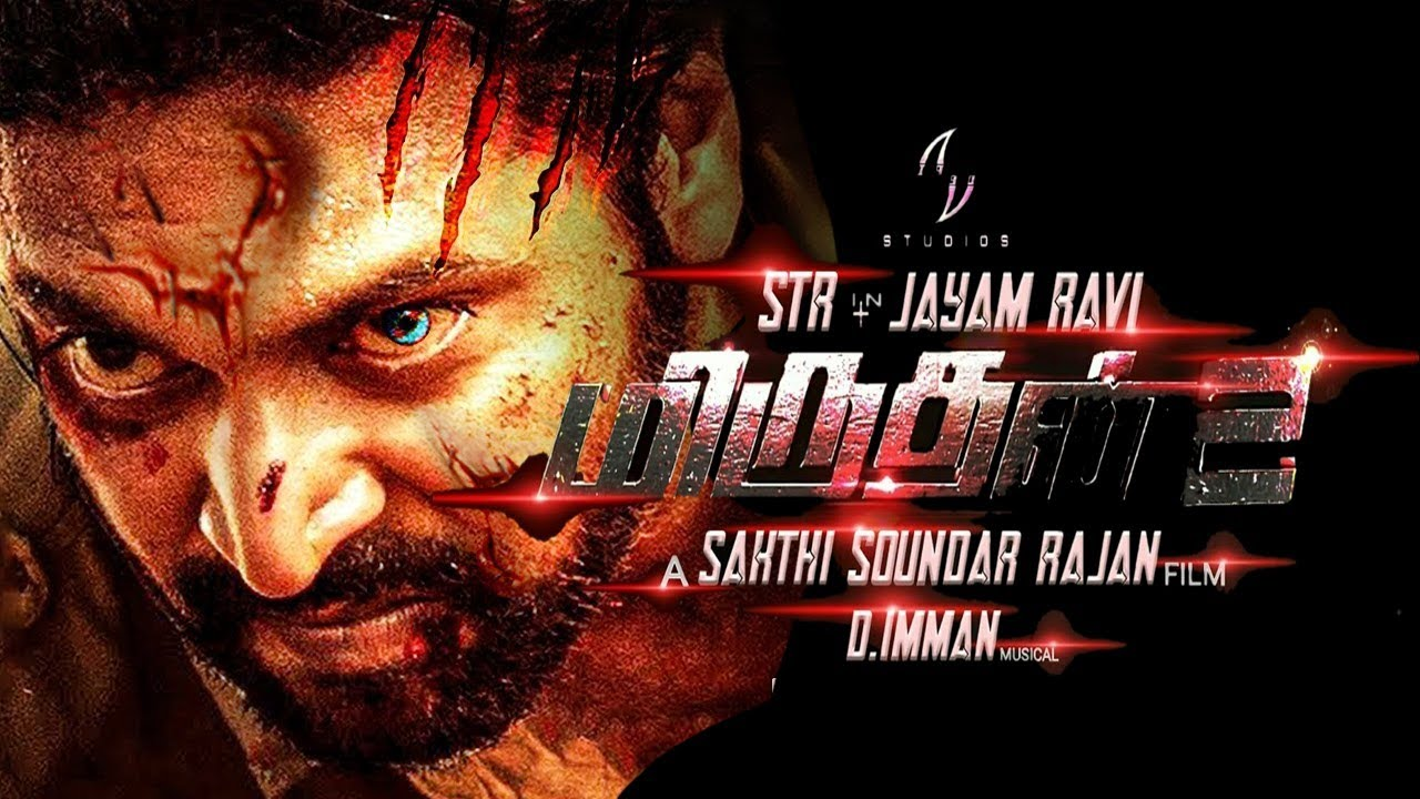 Download Miruthan 2 - Official Trailer | Jayam Ravi | Lakshmi Menon