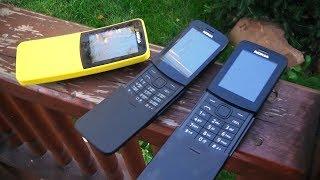 Nokia 8110 за 500 руб. Возможно ли это??