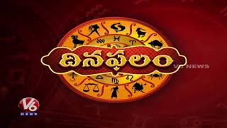 Daily Horoscopes | 22nd October 2019 | Astrological Prediction For Zodiac Signs  Telugu News