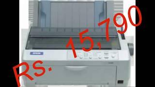 Epson Fx 890 Single Function Dot Matrix Printer Review & Complete