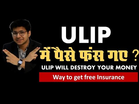 How ULIP destroy