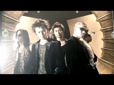 EXILE / Everything