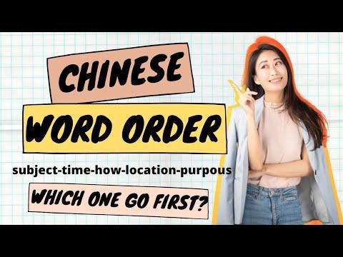 Sentence order of Chinese / Orden de la frase en Chino (versión español desde 5:30)
