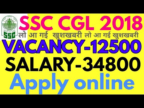 SSC CGL 2018 Recruitment, Online Form, Notification   Apply ssc  CGL Form online   How To Apply  