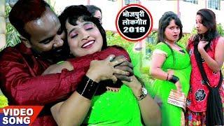 Sawan Chakravarti का सबसे नया हिट गाना 2019 - Bhatar Ke Pareshar - Bhojpuri Hit Song 2019