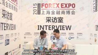 China(Shanghai) Forex Expo--Interview with  AMF