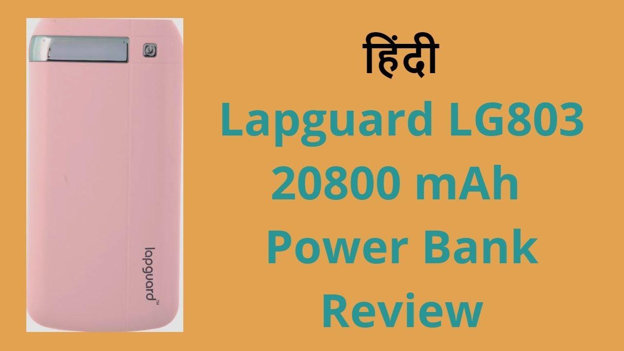 Lapguard LG803 20800 mAh Power Bank Review in Hindi | Should We .