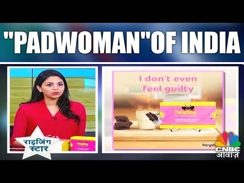 "Forbes Under 30 | ""PadWoman""Of India | Heyday Organic Sanitary Napkin | CNBC Awaaz"