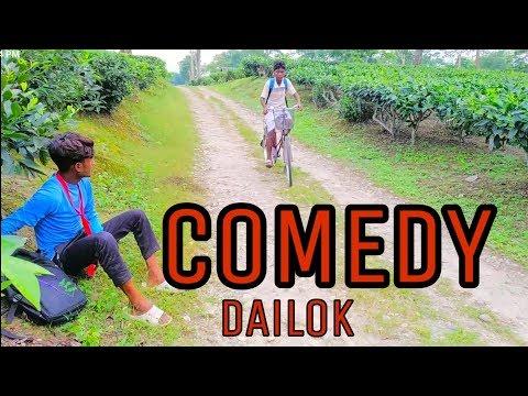 Nagpuri Comedy Dailok