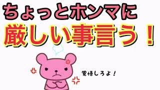 強気で素敵♡ 良ければチャンネル登録お願いします^_^ → http://bit.ly/2...