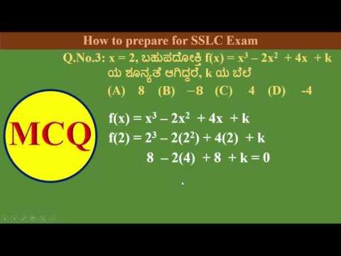 SSLC Target 50 Maths - Part 1[Kannada]