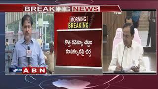 Telangana Cm Kcr Meeting With Collectors In Pragathi Bhavan  Abn Telugu