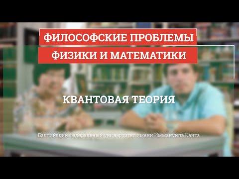 Журнал «Литература»