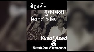 Yusuf Azad Rashida Khatoon Ghazal Mujhe kya khabar Qawwali live