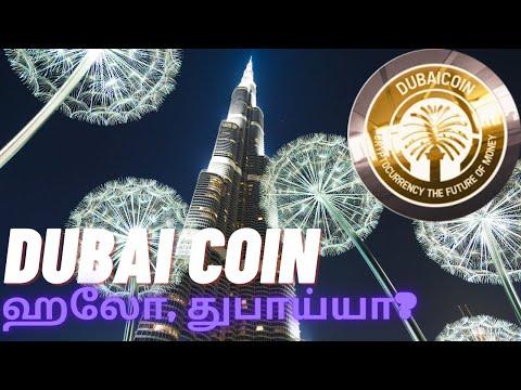 Dubai Coin - இந்த துபாய் நாணயம் என்ன? இந்த ஹைப் ஏன்?