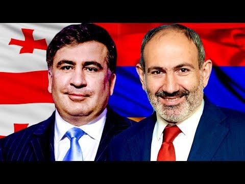 Методы Саакашвили в Армении? / Пашинян против воров в законе