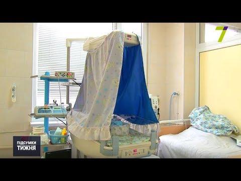 Новости 7 канал Одесса: Народжені передвчасно: світ відзначає день недоношених дітей