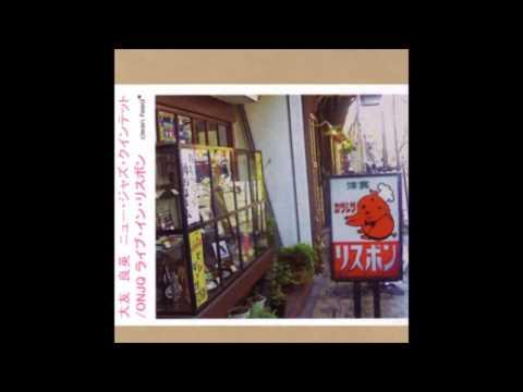 Otomo Yoshihide's New Jazz Quintet - Live in Lisbon