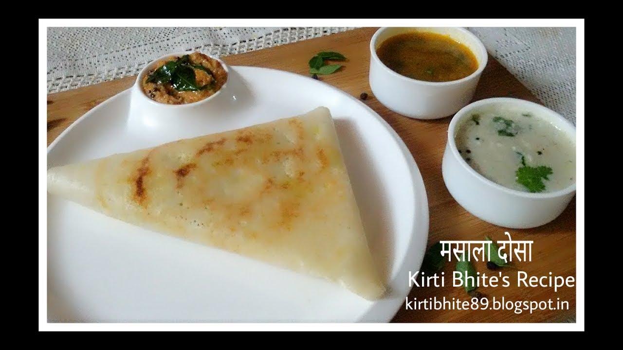 how to make masala dosa in hindi