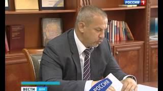 Региональный закон защитит интересы обманутых дольщиков Ростовской области
