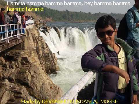 Hamma Hamma Karaoke with lyrics