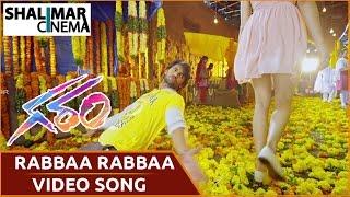 Garam Movie ||  Rabbaa Rabbaa  Video Song ||  Aadi, Adah Sharma