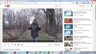 Программа качественного перевода видео в текст   Speechpad(В данном видео я предлагаю Вам продолжение темы о сервисе перевода любого видеофайла в текст Speechpad. А также..., 2016-04-16T22:29:51.000Z)