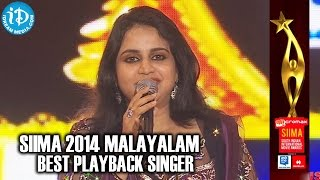 SIIMA 2014 Malayalam Best Playback Singer Female | Mridula Warrier | Laali Laali Song | Kalimannu