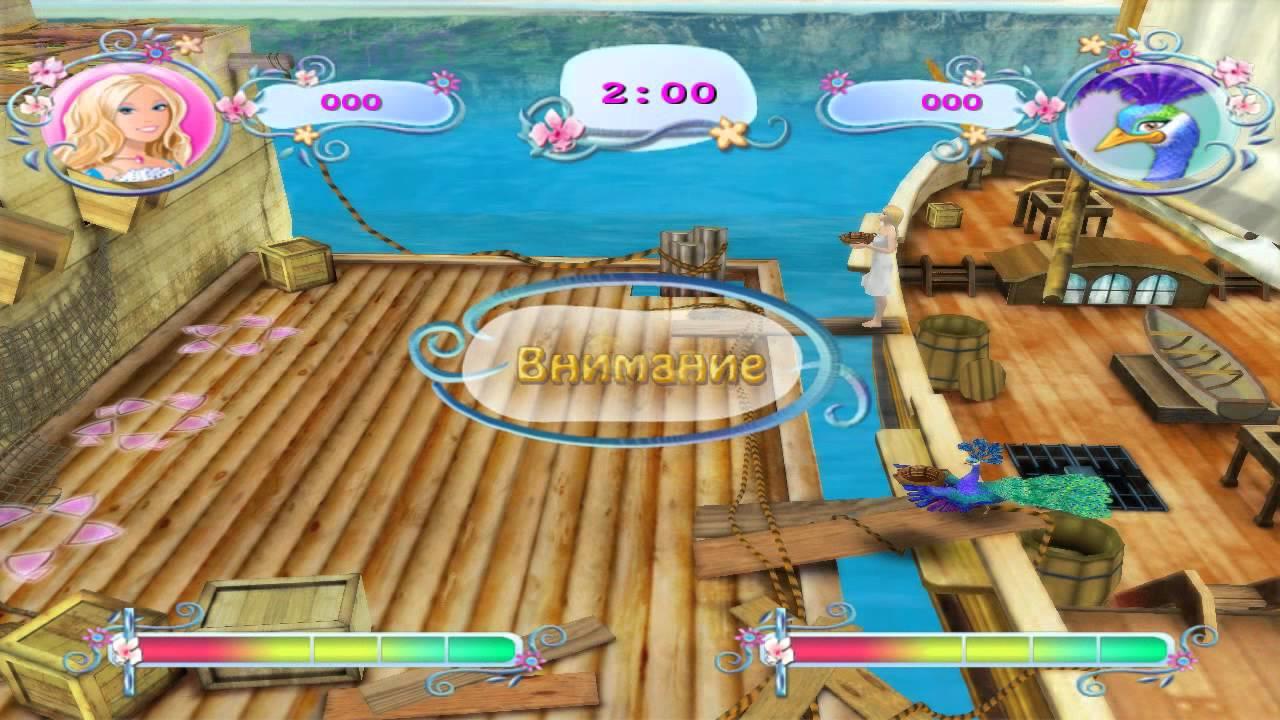 Барби Принцесса Острова ч.2 - YouTube