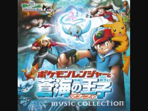 Pokémon Movie09 BGM - Akuusha (Samiya) Temple of the Sea