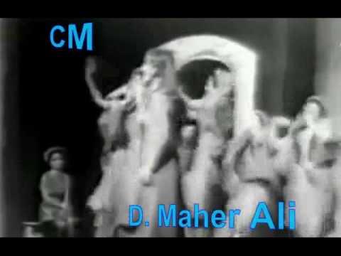 السيدة فيروز - جارة القمر - على مسرح البيكادلي - ناس من ورق 1972 - المحطة 1973 -عمان بترا 1977
