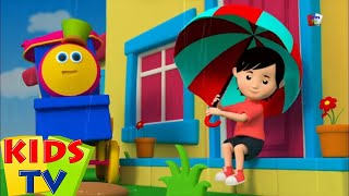 Bob Kereta Api Hujan Hujan pergi jauhnya | 3d sajak anak | Kids Poems | Bob Train rain rain Go away