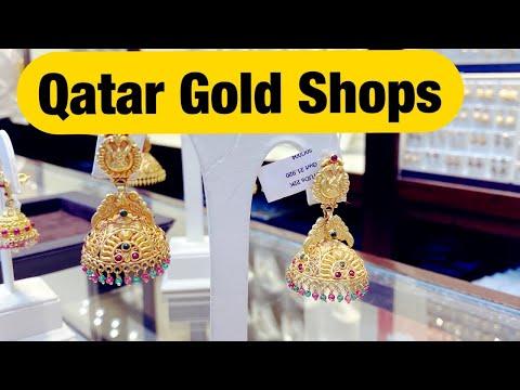 My Gold Shopping In Qatar    Gold Cost    Sukanya Telugu Vlogs