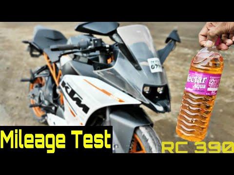 KTM RC 390 MILEAGE TEST