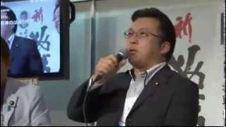 維新なチャンネル in ニコニコ超会議3[DAY1] エンディングにて http:/...
