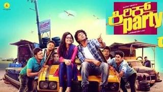 Belagedu Kirka party Movie song director by rushba shaty rakshith shaty Rasmika mandhan