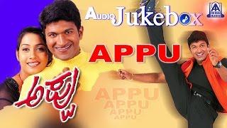 Appu I Kannada Film Audio Juke Box I Punith Rajkumar, Rakshitha