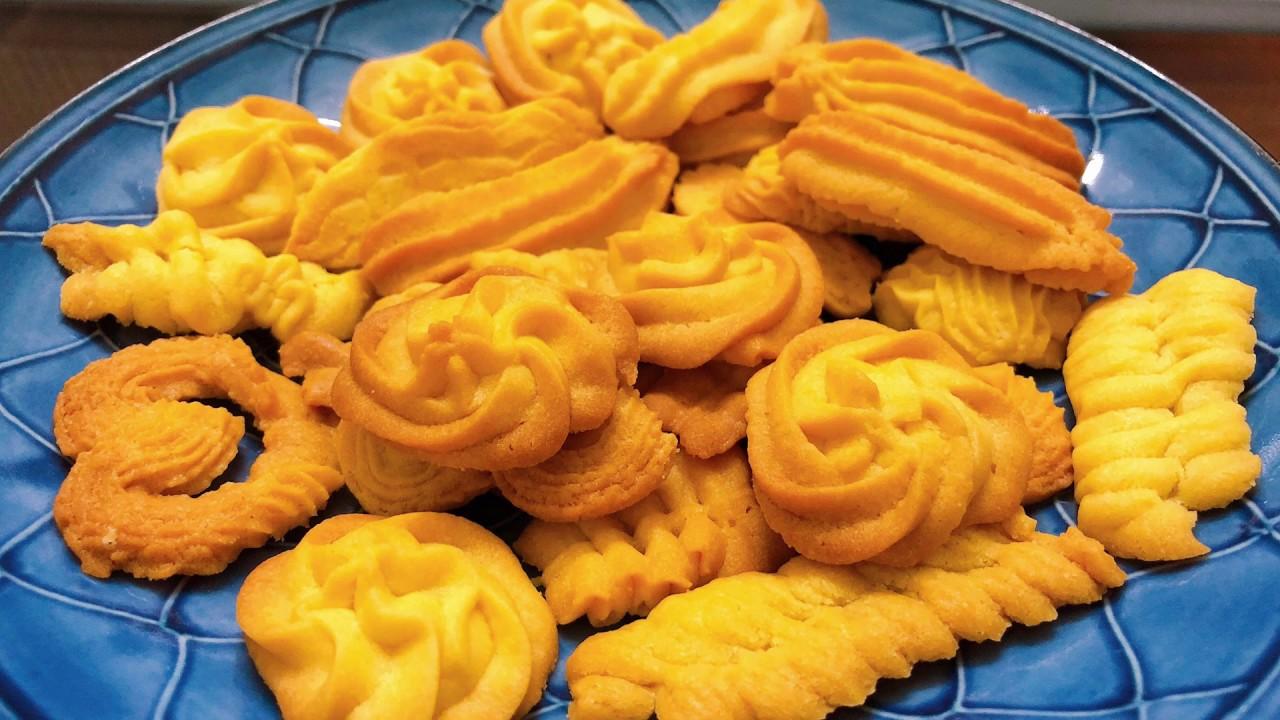 CÁCH LÀM BÁNH QUY BƠ THƠM GIÒN SIÊU ĐƠN GIẢN | How to bake cookies