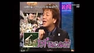 くりぃむしちゅー上田は女泣かせのうんちく王! すほうれいこ 検索動画 21