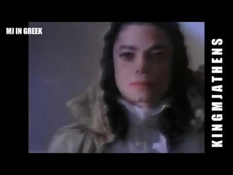 Michael Jackson Ghosts Addams Family values trailer