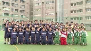 浦和実業学園高等学校 ハンドボール部
