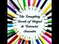 The Exemplary Novels of Miguel de Cervantes Saavedra by Miguel de CERVANTES SAAVEDRA Part 2/3