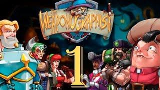 Прохождение The Weaponographist #1 - Проклятый рыцарь