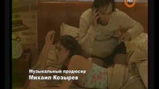 """Фильм """"День выборов"""", эпизод """"Мишу разбудили"""""""