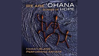 Oli Aloha - Welcoming Chant