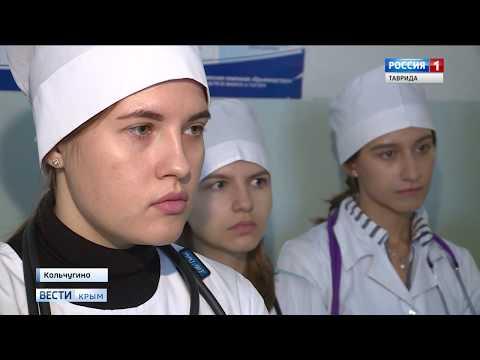 Начинающие врачи провели осмотр жителей села под Симферополем