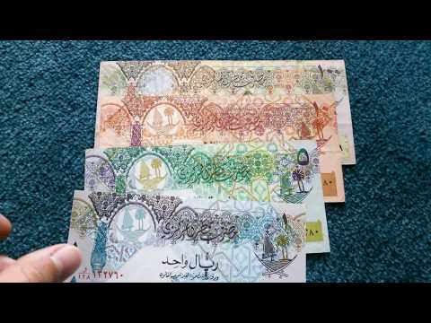 #Currency special part 47: Qatari Riyal