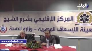بالفيديو.. وزير الصحة: مرفق الإسعاف وصل إلى المستوى الدولي ومستشفى شرم الدولي صرح طبي