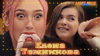 AGENTSHOW LAND / Лена Темникова / Настя Ивлеева #4